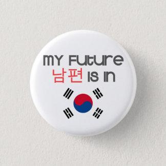 Pin's Mon futur Nampyeon est dans (le drapeau