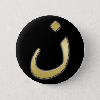Pin's N d'or pour Nazarine - sur le noir