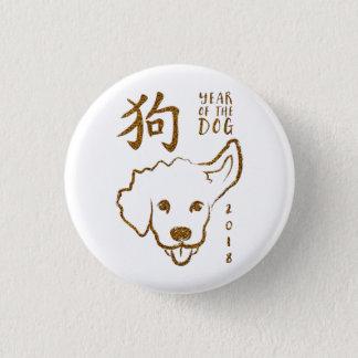 Pin's Nouvelle année chinoise des parties scintillantes