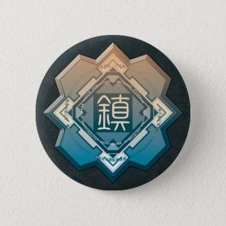 Pin's ONE of QUADRUPLET