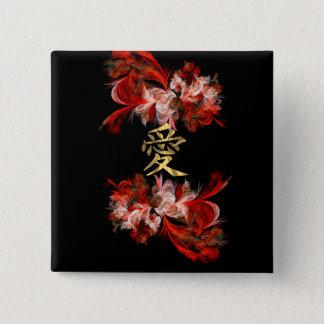 Pin's Symbole chinois d'amour sur la fractale rouge