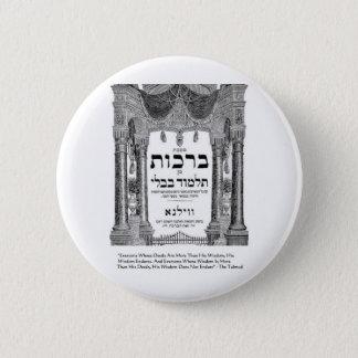 "Pin's Talmud ""sagesse/contrats"" citent des cartes de tee"