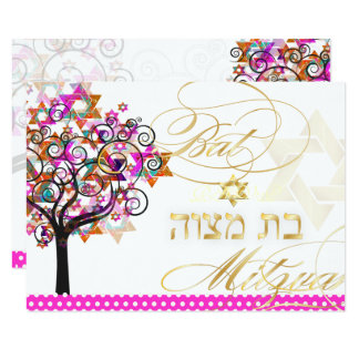 PixDezines RSVP/Tree de la vie/de bat mitzvah Carton D'invitation 8,89 Cm X 12,70 Cm