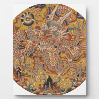 Plaque Photo Art chinois asiatique impérial de dragon de Ming