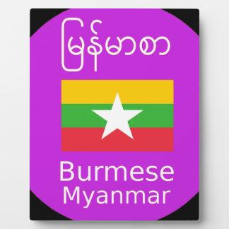 Plaque Photo Birman/langue de Myanmar et conception de drapeau