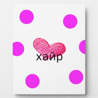 Plaque Photo Langue mongole de conception d'amour