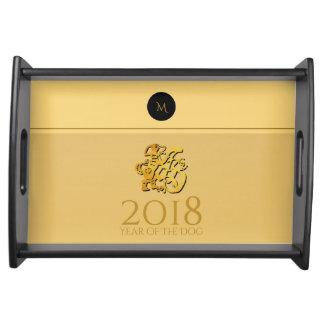 Plateau Portion 2018 chinoise d'or de monogramme de
