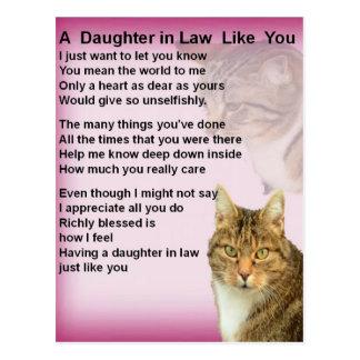 Poème de belle-fille de chats carte postale