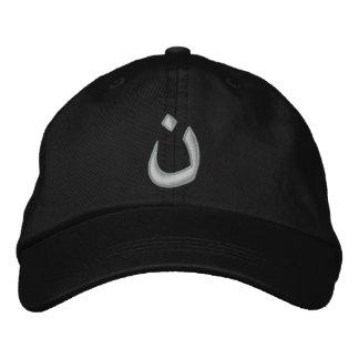 Points chrétiens de solidarité de symbole de casquette brodée