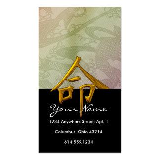 Poissons de Koi et cartes de visite de Chinois de  Cartes De Visite Professionnelles