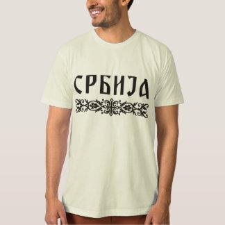 Police de la Serbie et T-shirt traditionnels de