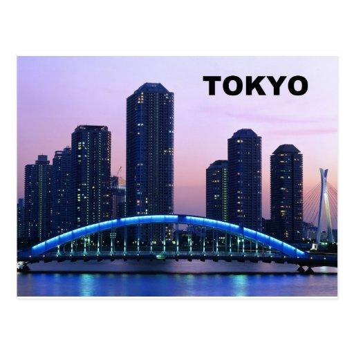 Pont de Tokyo Japon Eitai Cartes Postales | Zazzle