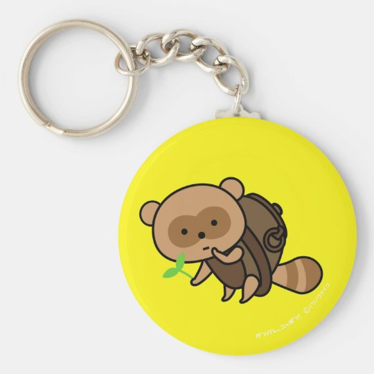 Porte - clé - bouilloire Tanuki - YellowBack Porte-clés