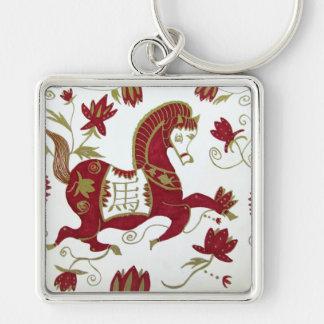 Porte - clé chinois d'astrologie de cheval porte-clé carré argenté