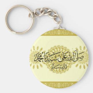 Porte - clé islamique porte-clé rond