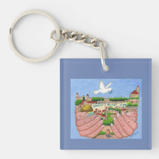 Porte-clefs Porte - clé de Jérusalem