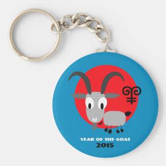 Porte-clés Année chinoise des porte - clés de chèvre/cadeau