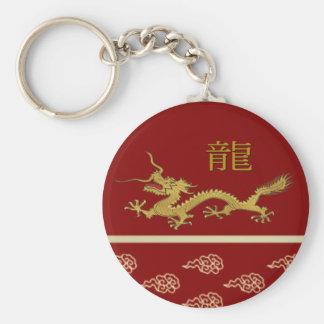 Porte-clés Année chinoise du porte - clé de cadeau de dragon