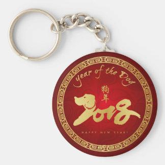 Porte-clés Année du chien - nouvelle année chinoise 2018