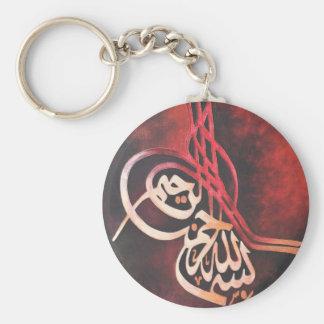 Porte-clés Art islamique rouge de Bismillah