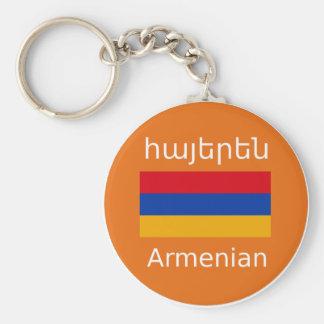 Porte-clés Conception arménienne de drapeau et de langue