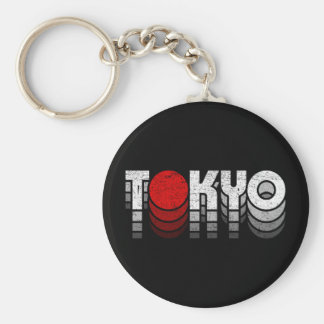 Porte-clés Cru de Tokyo (シャツ de 東京 T)