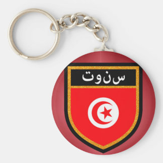 Porte-clés Drapeau de la Tunisie