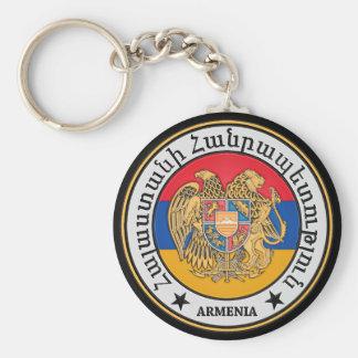 Porte-clés Emblème rond de l'Arménie