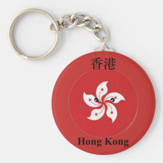 Porte-clés Emoji de carte de Hong Kong