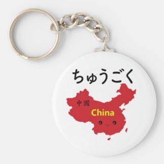 Porte-clés Emoji de carte de la Chine