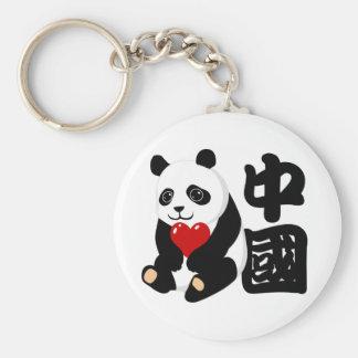 Porte-clés J'aime le porte - clé de panda de la Chine