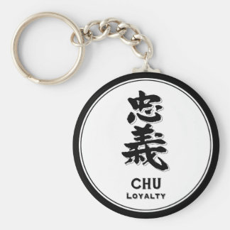 Porte-clés Kanji de samouraïs de vertu de bushido de fidélité
