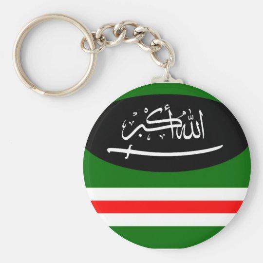 Porte-clés Keychain Chechnya flag