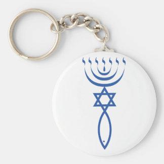 Porte-clés Le joint juif du Messie de Jérusalem