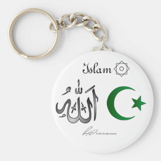 Porte-clés L'Islam - porte - clé