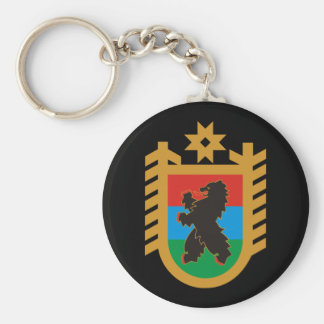 Porte-clés Manteau des bras de la Carélie