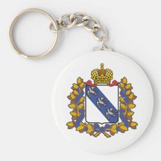 Porte-clés Manteau des bras de l'oblast de Kursk
