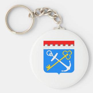 Porte-clés Manteau des bras de l'oblast de Léningrad