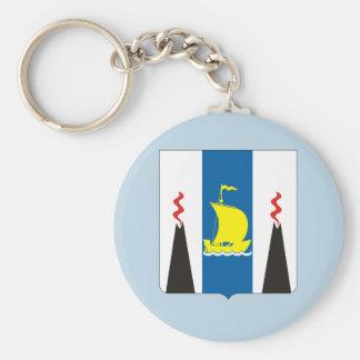 Porte-clés Manteau des bras de l'oblast de Sakhaline