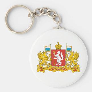 Porte-clés Manteau des bras de l'oblast de Sverdlovsk
