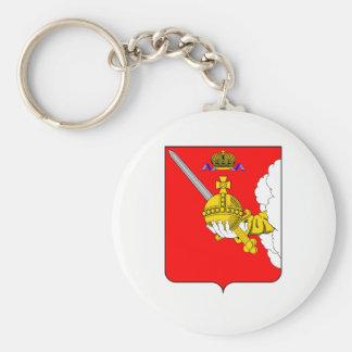 Porte-clés Manteau des bras de l'oblast de Vologda