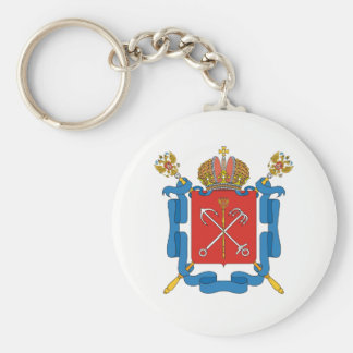 Porte-clés Manteau des bras du St Petersbourg