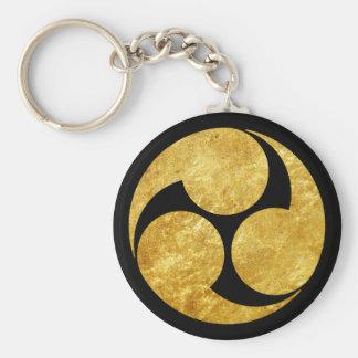 Porte-clés Or japonais de faux de clan de Kobayakawa lundi