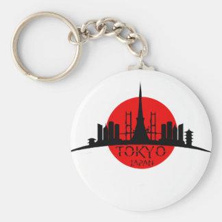 Porte-clés Point de repère de Tokyo
