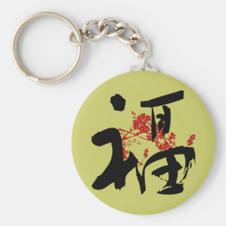 Porte-clés Porte - clé de bonheur, de bonne chance et de