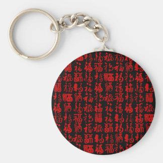 Porte-clés Porte - clé de collage de bonne chance et de