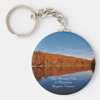 Porte-clés Porte - clé de parc et de planétarium de montagne