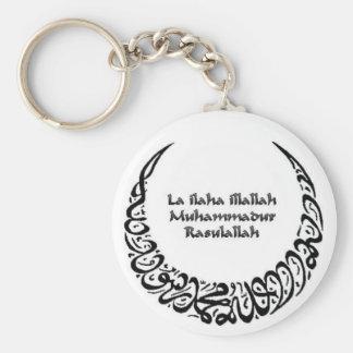 Porte-clés Porte - clé de Shahadah