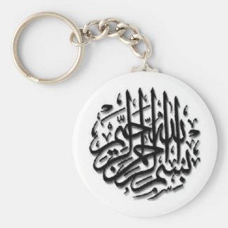 Porte-clés Porte - clé noir de Bismillah
