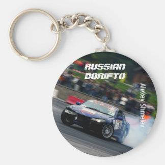 Porte-clés Russe Dorifto, Silvia S15, dérive